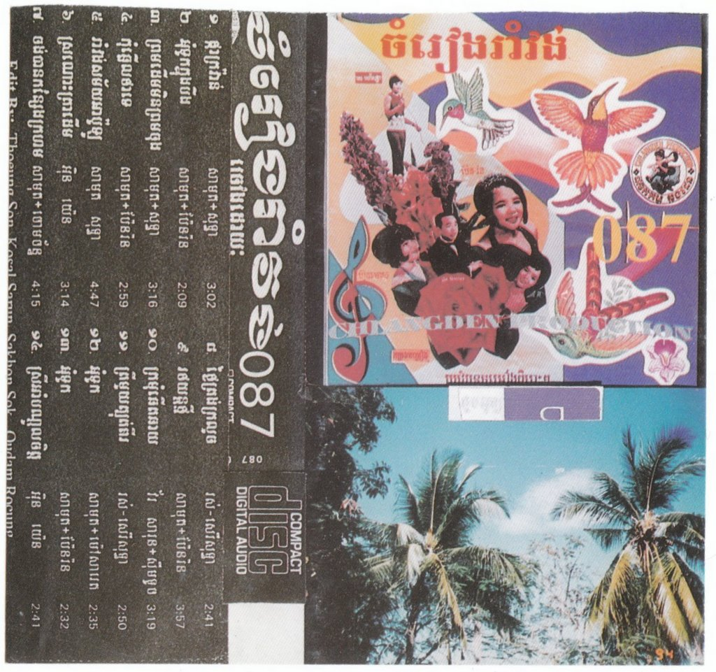 cambodia - chlangden productions 87