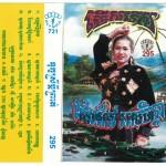 cambodia - cassette a